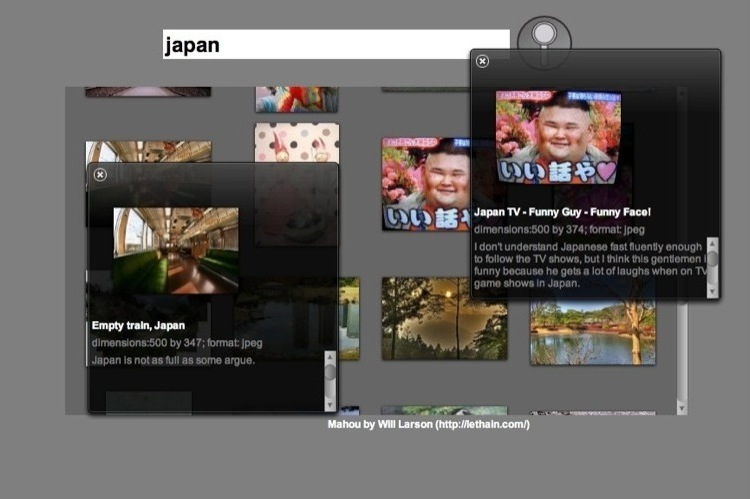 A picture of the Mahou Image search, created with Yahoo! Boss Mashup Framework and Cappuccino.