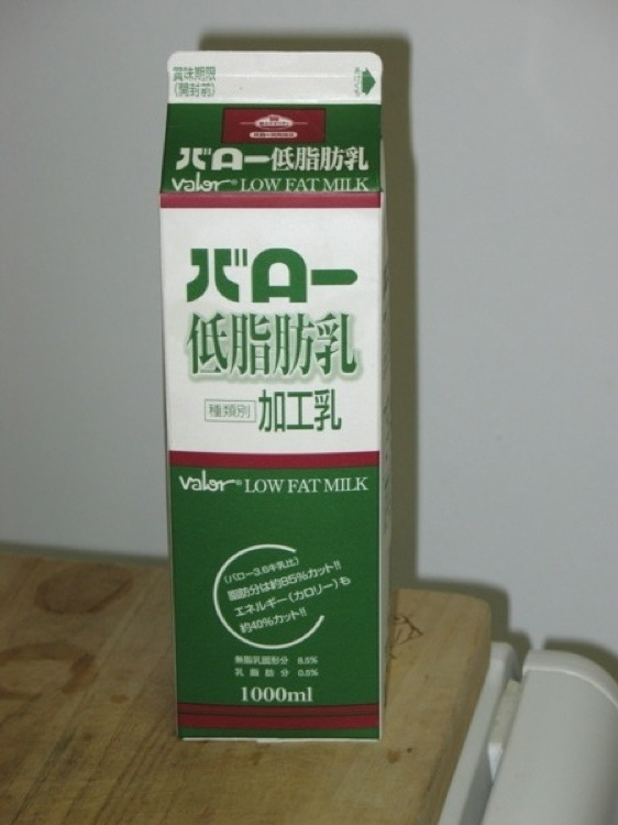 A carton of reduced fat milk.