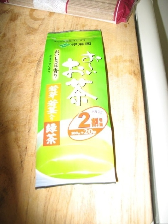 An unopened packet of green tea.